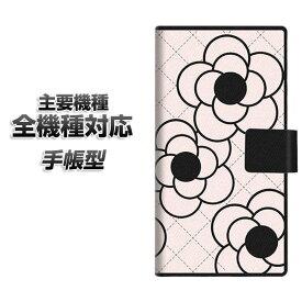 手帳型スマホケース 全機種対応 カード収納 【EK926 カメリア ピンク】 Xperia XZ XZs XZ3 XZ2 XZ1 AQUOS sense2 アクオスセンス2 AQUOS R2 iPhone8 iPhone7 ギャラクシーS9 iPhoneX XS galaxy