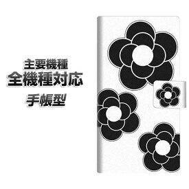 手帳型スマホケース 全機種対応 カード収納 【EK927 カメリア ブラック】 Xperia XZ XZs XZ3 XZ2 XZ1 AQUOS sense2 アクオスセンス2 AQUOS R2 iPhone8 iPhone7 ギャラクシーS9 iPhoneX XS galaxy