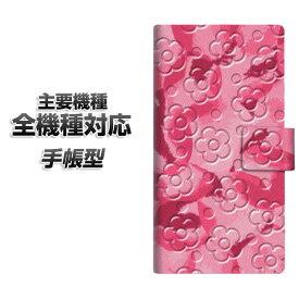 手帳型スマホケース 全機種対応 カード収納 【SC847 フラワーヴェルニ花濃いピンク】 Xperia XZ XZs XZ3 XZ2 XZ1 AQUOS sense2 アクオスセンス2 AQUOS R2 iPhone8 iPhone7 ギャラクシーS9 iPhoneX XS galaxy