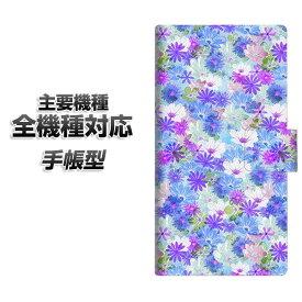 手帳型スマホケース 全機種対応 カード収納 【SC875 リバティプリント プレスドフラワー ブルー】 Xperia XZ XZs XZ3 XZ2 XZ1 AQUOS sense2 アクオスセンス2 AQUOS R2 iPhone8 iPhone7 ギャラクシーS9 iPhoneX XS galaxy