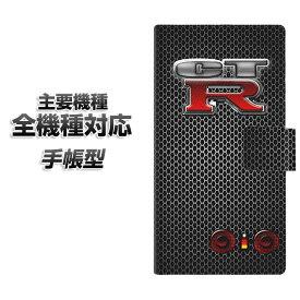 手帳型スマホケース 全機種対応 カード収納 【YA972 CT-R02】 Xperia XZ XZs XZ3 XZ2 XZ1 AQUOS sense2 アクオスセンス2 AQUOS R2 iPhone8 iPhone7 ギャラクシーS9 iPhoneX XS galaxy