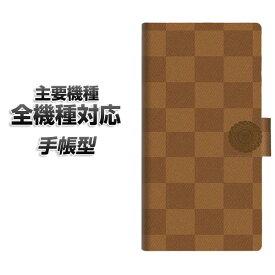 手帳型スマホケース 全機種対応 カード収納 【YB817 チェッカー02】 Xperia XZ XZs XZ3 XZ2 XZ1 AQUOS sense2 アクオスセンス2 AQUOS R2 iPhone8 iPhone7 ギャラクシーS9 iPhoneX XS galaxy