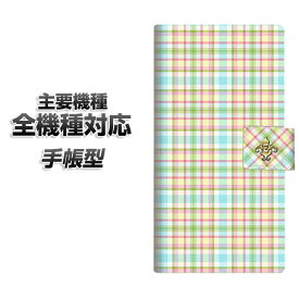 手帳型スマホケース 全機種対応 カード収納 【YB826 ギンガムチェック】 Xperia XZ XZs XZ3 XZ2 XZ1 AQUOS sense2 アクオスセンス2 AQUOS R2 iPhone8 iPhone7 ギャラクシーS9 iPhoneX XS galaxy