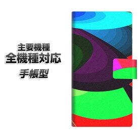 手帳型スマホケース 全機種対応 カード収納 【YB835 ニュートンリング02】 Xperia XZ XZs XZ3 XZ2 XZ1 AQUOS sense2 アクオスセンス2 AQUOS R2 iPhone8 iPhone7 ギャラクシーS9 iPhoneX XS galaxy