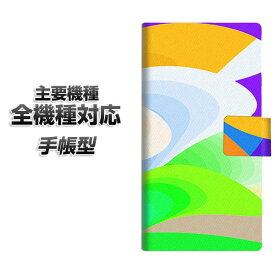 手帳型スマホケース 全機種対応 カード収納 【YB836 ニュートンリング03】 Xperia XZ XZs XZ3 XZ2 XZ1 AQUOS sense2 アクオスセンス2 AQUOS R2 iPhone8 iPhone7 ギャラクシーS9 iPhoneX XS galaxy