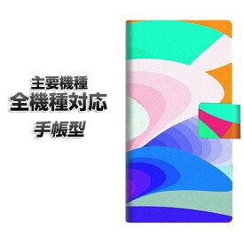 手帳型スマホケース 全機種対応 カード収納 【YB837 ニュートンリング04】 Xperia XZ XZs XZ3 XZ2 XZ1 AQUOS sense2 アクオスセンス2 AQUOS R2 iPhone8 iPhone7 ギャラクシーS9 iPhoneX XS galaxy