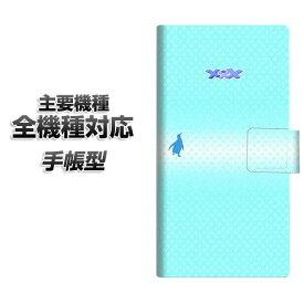 手帳型スマホケース 全機種対応 カード収納 【YB921 ペンギン02】 Xperia XZ XZs XZ3 XZ2 XZ1 AQUOS sense2 アクオスセンス2 AQUOS R2 iPhone8 iPhone7 ギャラクシーS9 iPhoneX XS galaxy
