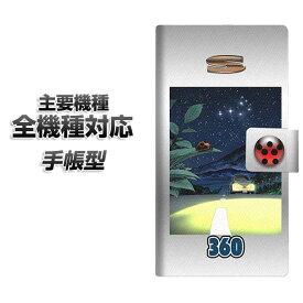 手帳型スマホケース 全機種対応 カード収納 【YB956 S360 白】 Xperia XZ XZs XZ3 XZ2 XZ1 AQUOS sense2 アクオスセンス2 AQUOS R2 iPhone8 iPhone7 ギャラクシーS9 iPhoneX XS galaxy