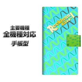 手帳型スマホケース 全機種対応 カード収納 【YC810 スプリンググリーン】 Xperia XZ XZs XZ3 XZ2 XZ1 AQUOS sense2 アクオスセンス2 AQUOS R2 iPhone8 iPhone7 ギャラクシーS9 iPhoneX XS galaxy