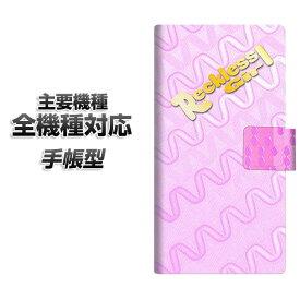 手帳型スマホケース 全機種対応 カード収納 【YC811 スプリングピンク】 Xperia XZ XZs XZ3 XZ2 XZ1 AQUOS sense2 アクオスセンス2 AQUOS R2 iPhone8 iPhone7 ギャラクシーS9 iPhoneX XS galaxy