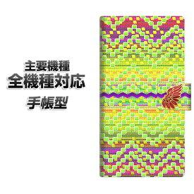 手帳型スマホケース 全機種対応 カード収納 【YC838 インディアンデザイン02】 Xperia XZ XZs XZ3 XZ2 XZ1 AQUOS sense2 アクオスセンス2 AQUOS R2 iPhone8 iPhone7 ギャラクシーS9 iPhoneX XS galaxy
