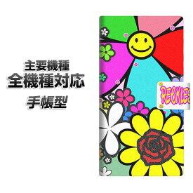 手帳型スマホケース 全機種対応 カード収納 【YC858 スマイル01】 Xperia XZ XZs XZ3 XZ2 XZ1 AQUOS sense2 アクオスセンス2 AQUOS R2 iPhone8 iPhone7 ギャラクシーS9 iPhoneX XS galaxy