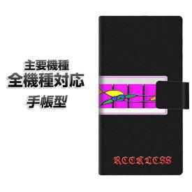 手帳型スマホケース 全機種対応 カード収納 【YC873 窓02】 Xperia XZ XZs XZ3 XZ2 XZ1 AQUOS sense2 アクオスセンス2 AQUOS R2 iPhone8 iPhone7 ギャラクシーS9 iPhoneX XS galaxy