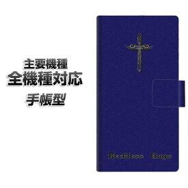 手帳型スマホケース 全機種対応 カード収納 【YC910 アイアンワーククロスs】 Xperia XZ XZs XZ3 XZ2 XZ1 AQUOS sense2 アクオスセンス2 AQUOS R2 iPhone8 iPhone7 ギャラクシーS9 iPhoneX XS galaxy