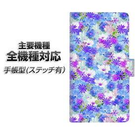 スマホケース 手帳型 全機種対応 カード収納 ステッチタイプ 【SC875 リバティプリント プレスドフラワー ブルー】 Xperia XZ XZs XZ3 XZ2 XZ1 AQUOS sense2 アクオスセンス2 AQUOS R2 iPhone8 iPhone7 ギャラクシーS9 iPhoneX XS galaxy