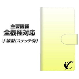 スマホケース 手帳型 全機種対応 カード収納 ステッチタイプ 【YI844 イニシャル ネコ C】 Xperia XZ XZs XZ3 XZ2 XZ1 AQUOS sense2 アクオスセンス2 AQUOS R2 iPhone8 iPhone7 ギャラクシーS9 iPhoneX XS galaxy