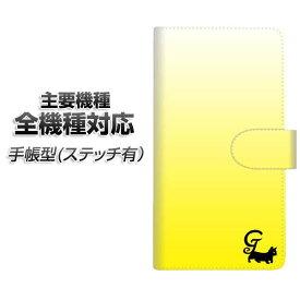 スマホケース 手帳型 全機種対応 カード収納 ステッチタイプ 【YI848 イニシャル ネコ G】 Xperia XZ XZs XZ3 XZ2 XZ1 AQUOS sense2 アクオスセンス2 AQUOS R2 iPhone8 iPhone7 ギャラクシーS9 iPhoneX XS galaxy