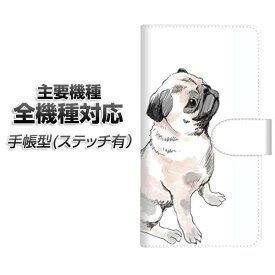 スマホケース 手帳型 全機種対応 カード収納 ステッチタイプ 【YJ045 パグ4 】 Xperia XZ XZs XZ3 XZ2 XZ1 AQUOS sense2 アクオスセンス2 AQUOS R2 iPhone8 iPhone7 ギャラクシーS9 iPhoneX XS galaxy