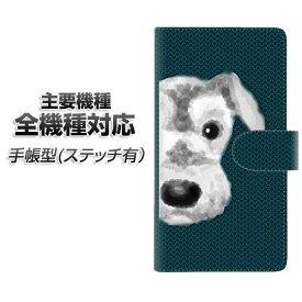 スマホケース 手帳型 全機種対応 カード収納 ステッチタイプ 【YJ083 シュナウザー1 】 Xperia XZ XZs XZ3 XZ2 XZ1 AQUOS sense2 アクオスセンス2 AQUOS R2 iPhone8 iPhone7 ギャラクシーS9 iPhoneX XS galaxy