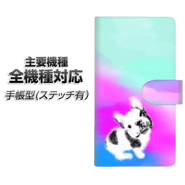 スマホケース 手帳型 全機種対応 カード収納 ステッチタイプ 【YJ227 犬 イヌ いぬ フレンチ ブルドック かわいい】 Xperia XZ XZs XZ3 XZ2 XZ1 AQUOS sense2 アクオスセンス2 AQUOS R2 iPhone8 iPhone7 ギャラクシーS9 iPhoneX XS galaxy