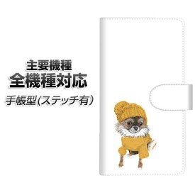 スマホケース 手帳型 全機種対応 カード収納 ステッチタイプ 【YJ283 チワワ 犬 ワンコ かわいい】 Xperia XZ XZs XZ3 XZ2 XZ1 AQUOS sense2 アクオスセンス2 AQUOS R2 iPhone8 iPhone7 ギャラクシーS9 iPhoneX XS galaxy