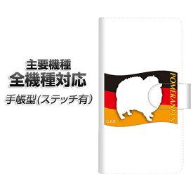 スマホケース 手帳型 全機種対応 カード収納 ステッチタイプ 【ZA840 ポメラニアン】 Xperia XZ XZs XZ3 XZ2 XZ1 AQUOS sense2 アクオスセンス2 AQUOS R2 iPhone8 iPhone7 ギャラクシーS9 iPhoneX XS galaxy