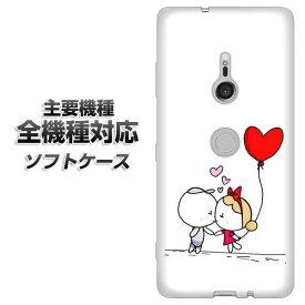 スマホケース 全機種対応 TPU ソフトケース 【025 小さな恋の物語 素材ホワイト】 アイフォンxr Xperia XZ XZs XZ3 XZ2 XZ1 AQUOS sense2 アクオスセンス2 AQUOS R2 iPhone8 iPhone7 ギャラクシーS9 iPhoneX galaxy