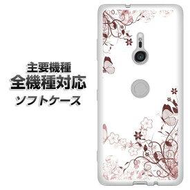 スマホケース 全機種対応 TPU ソフトケース 【142 桔梗と桜と蝶 素材ホワイト】 アイフォンxr Xperia XZ XZs XZ3 XZ2 XZ1 AQUOS sense2 アクオスセンス2 AQUOS R2 iPhone8 iPhone7 ギャラクシーS9 iPhoneX galaxy