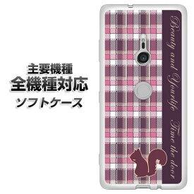 スマホケース 全機種対応 TPU ソフトケース 【519 チェック柄にリス 素材ホワイト】 アイフォンxr Xperia XZ XZs XZ3 XZ2 XZ1 AQUOS sense2 アクオスセンス2 AQUOS R2 iPhone8 iPhone7 ギャラクシーS9 iPhoneX galaxy