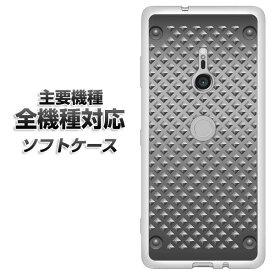 スマホケース 全機種対応 TPU ソフトケース 【570 スタックボード 素材ホワイト】 アイフォンxr Xperia XZ XZs XZ3 XZ2 XZ1 AQUOS sense2 アクオスセンス2 AQUOS R2 iPhone8 iPhone7 ギャラクシーS9 iPhoneX galaxy