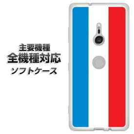 スマホケース 全機種対応 TPU ソフトケース 【673 フランス 素材ホワイト】 アイフォンxr Xperia XZ XZs XZ3 XZ2 XZ1 AQUOS sense2 アクオスセンス2 AQUOS R2 iPhone8 iPhone7 ギャラクシーS9 iPhoneX galaxy