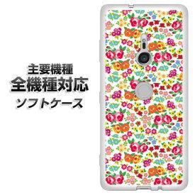 スマホケース 全機種対応 TPU ソフトケース 【777 マイクロリバティプリントWH 素材ホワイト】 アイフォンxr Xperia XZ XZs XZ3 XZ2 XZ1 AQUOS sense2 アクオスセンス2 AQUOS R2 iPhone8 iPhone7 ギャラクシーS9 iPhoneX galaxy