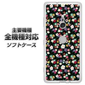 スマホケース 全機種対応 TPU ソフトケース 【778 マイクロリバティプリントBK 素材ホワイト】 アイフォンxr Xperia XZ XZs XZ3 XZ2 XZ1 AQUOS sense2 アクオスセンス2 AQUOS R2 iPhone8 iPhone7 ギャラクシーS9 iPhoneX galaxy
