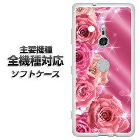 スマホケース 全機種対応 TPU ソフトケース 【1182 ピンクのバラに誘われて 素材ホワイト】 アイフォンxr Xperia XZ XZs XZ3 XZ2 XZ1 AQUOS sense2 アクオスセンス2 AQUOS R2 iPhone8 iPhone7 ギャラクシーS9 iPhoneX galaxy
