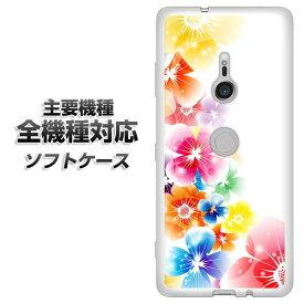 スマホケース 全機種対応 TPU ソフトケース 【1209 光と花 素材ホワイト】 アイフォンxr Xperia XZ XZs XZ3 XZ2 XZ1 AQUOS sense2 アクオスセンス2 AQUOS R2 iPhone8 iPhone7 ギャラクシーS9 iPhoneX galaxy