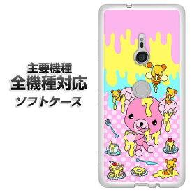 スマホケース 全機種対応 TPU ソフトケース 【AG822 ハニベア(水玉ピンク) 素材ホワイト】 アイフォンxr Xperia XZ XZs XZ3 XZ2 XZ1 AQUOS sense2 アクオスセンス2 AQUOS R2 iPhone8 iPhone7 ギャラクシーS9 iPhoneX galaxy