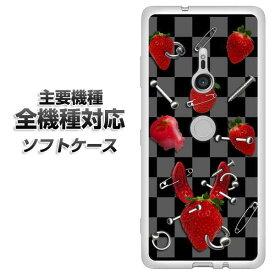 スマホケース 全機種対応 TPU ソフトケース 【AG833 苺パンク(黒) 素材ホワイト】 アイフォンxr Xperia XZ XZs XZ3 XZ2 XZ1 AQUOS sense2 アクオスセンス2 AQUOS R2 iPhone8 iPhone7 ギャラクシーS9 iPhoneX galaxy