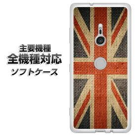 スマホケース 全機種対応 TPU ソフトケース 【VA865 ユニオンジャックOLD 素材ホワイト】 アイフォンxr Xperia XZ XZs XZ3 XZ2 XZ1 AQUOS sense2 アクオスセンス2 AQUOS R2 iPhone8 iPhone7 ギャラクシーS9 iPhoneX galaxy