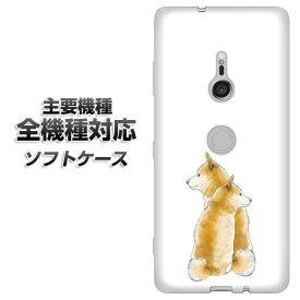 スマホケース 全機種対応 TPU ソフトケース 【YJ016 柴犬 白 素材ホワイト】 アイフォンxr Xperia XZ XZs XZ3 XZ2 XZ1 AQUOS sense2 アクオスセンス2 AQUOS R2 iPhone8 iPhone7 ギャラクシーS9 iPhoneX galaxy