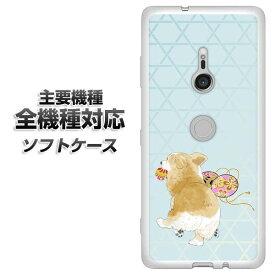 スマホケース 全機種対応 TPU ソフトケース 【YJ035 コーギー 和01 素材ホワイト】 アイフォンxr Xperia XZ XZs XZ3 XZ2 XZ1 AQUOS sense2 アクオスセンス2 AQUOS R2 iPhone8 iPhone7 ギャラクシーS9 iPhoneX galaxy