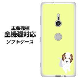 スマホケース 全機種対応 TPU ソフトケース 【YJ060 トイプー03 イエロー 素材ホワイト】 アイフォンxr Xperia XZ XZs XZ3 XZ2 XZ1 AQUOS sense2 アクオスセンス2 AQUOS R2 iPhone8 iPhone7 ギャラクシーS9 iPhoneX galaxy