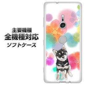 スマホケース 全機種対応 TPU ソフトケース 【YJ223 黒 柴犬 イヌ いぬ 水玉 かわいい 素材ホワイト】 アイフォンxr Xperia XZ XZs XZ3 XZ2 XZ1 AQUOS sense2 アクオスセンス2 AQUOS R2 iPhone8 iPhone7 ギャラクシーS9 iPhoneX galaxy