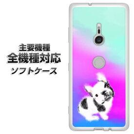 スマホケース 全機種対応 TPU ソフトケース 【YJ227 犬 イヌ いぬ フレンチ ブルドック かわいい 素材ホワイト】 アイフォンxr Xperia XZ XZs XZ3 XZ2 XZ1 AQUOS sense2 アクオスセンス2 AQUOS R2 iPhone8 iPhone7 ギャラクシーS9 iPhoneX galaxy