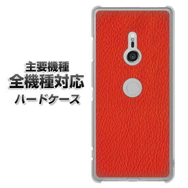 5f5183d891 ハードケース 全機種対応 スマホカバー スマホケース 【EK852 レザー風レッド 素材 クリアケース 】 アイフォンxr Xperia XZ XZs  XZ3 XZ2 XZ1 AQUOS sense2 アクオス ...