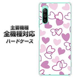 ハードケース 全機種対応 スマホカバー スマホケース 【VA928 ハートがいっぱい パープル 素材 クリアケース 】 アイフォンxr Xperia XZ XZs XZ3 XZ2 XZ1 AQUOS sense2 アクオスセンス2 AQUOS R2 iPhone8 iPhone7 ギャラクシーS9 iPhoneX galaxy