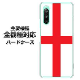 ハードケース 全機種対応 スマホカバー スマホケース 【VA971 イングランド 素材 クリアケース 】 アイフォンxr Xperia XZ XZs XZ3 XZ2 XZ1 AQUOS sense2 アクオスセンス2 AQUOS R2 iPhone8 iPhone7 ギャラクシーS9 iPhoneX galaxy