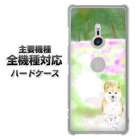 ハードケース 全機種対応 スマホカバー スマホケース 【YJ014 柴犬2 素材 クリアケース 】 アイフォンxr Xperia XZ XZs XZ3 XZ2 XZ1 AQUOS sense2 アクオスセンス2 AQUOS R2 iPhone8 iPhone7 ギャラクシーS9 iPhoneX galaxy