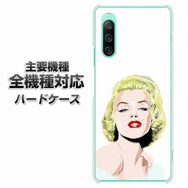 ハードケース 全機種対応 スマホカバー スマホケース 【YJ212 リアル マリリンモンロー 絵 おしゃれ 素材 クリアケース 】 アイフォンxr Xperia XZ XZs XZ3 XZ2 XZ1 AQUOS sense2 アクオスセンス2 AQUOS R2 iPhone8 iPhone7 ギャラクシーS9 iPhoneX galaxy