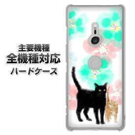 ハードケース 全機種対応 スマホカバー スマホケース 【YJ231 猫 ネコ ねこ 花 かわいい 素材 クリアケース 】 アイフォンxr Xperia XZ XZs XZ3 XZ2 XZ1 AQUOS sense2 アクオスセンス2 AQUOS R2 iPhone8 iPhone7 ギャラクシーS9 iPhoneX galaxy