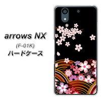 b1169d8428 PR arrows NX F-01K ハードケース カバー 【1237 和柄 夜桜の宴 .